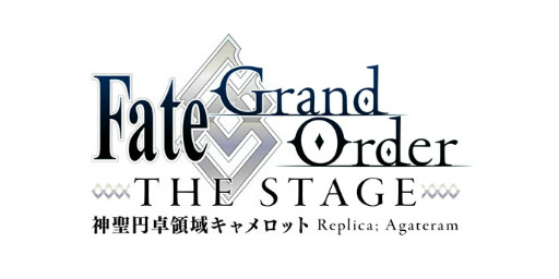 [Fate/Grand Order] FGO ฉบับละครเวที FGO The Stage!