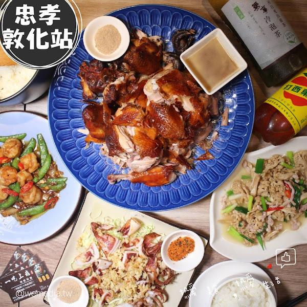 東區 市民大道 烤放山古早雞 皮酥肉嫩 超好吃的