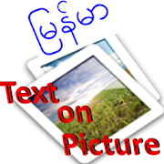 Myanmar text on picture