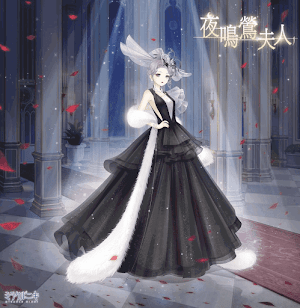 夜鳴鶯夫人1
