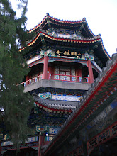 Photo: Peking - Pagode im Sommerpalast - Felicitas