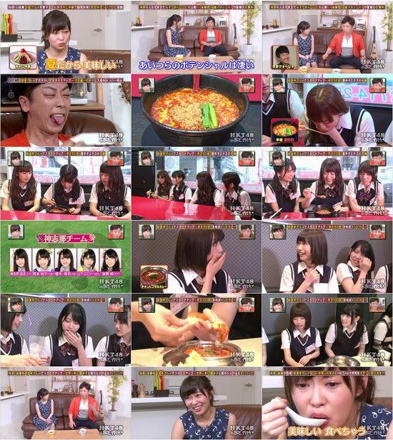 (TV-Variety)(720p) HKT48のおでかけ! ep129 150812