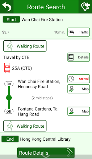 HKeTransport  screenshots 3