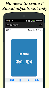 Japanese vocabulary flashcards- screenshot thumbnail