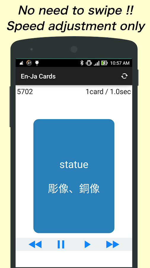 Japanese vocabulary flashcards- screenshot