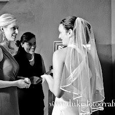 Fotógrafo de bodas Juan Diego Duque Salazar (duquesalazar). Foto del 13.04.2015