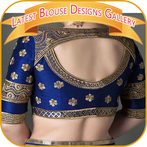 Latest Blouse Designs Gallery
