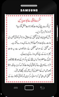 Hakeemi Nuskhe in Urdu - Hikmat Books in Urdu - náhled
