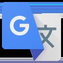 Logo de la extensión Traductor de Google