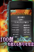 Screenshot of 麻雀-四人打ち麻雀オンライン-
