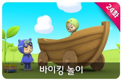 후토스 VOD 7탄 (시즌 2, 23~32화)