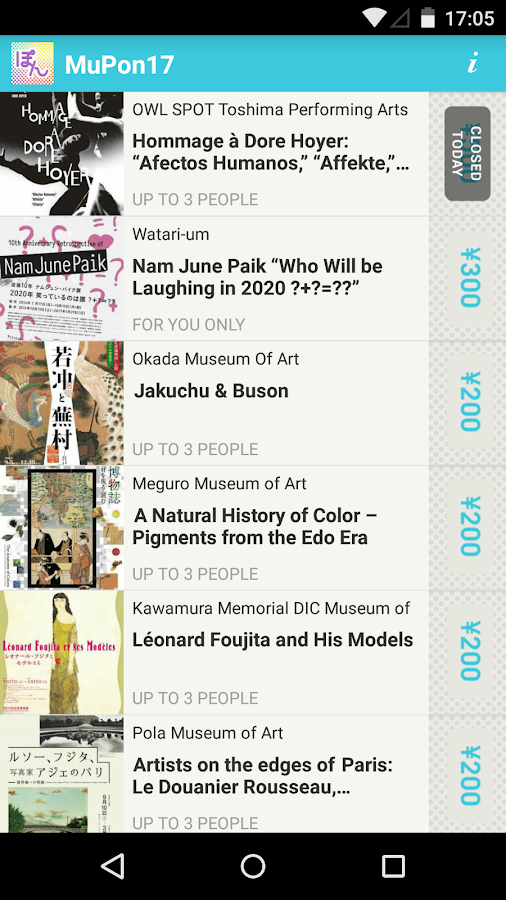 MuPon 2017, Museum Coupons- screenshot