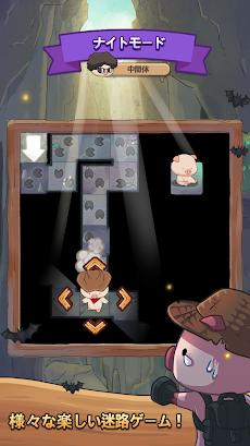 子豚の迷路大冒険のおすすめ画像2