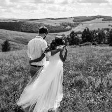 Wedding photographer Alina Milekhina (am29). Photo of 21.11.2016