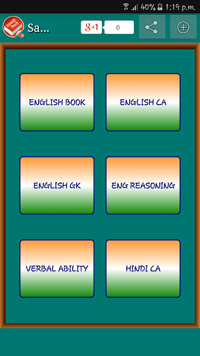 SSC, Railway, Bank PO, One Day Exam Preparation ud83dudcd5 1.1 screenshots 1