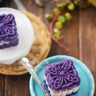 Purple Sweet Potato And Taro Cakes