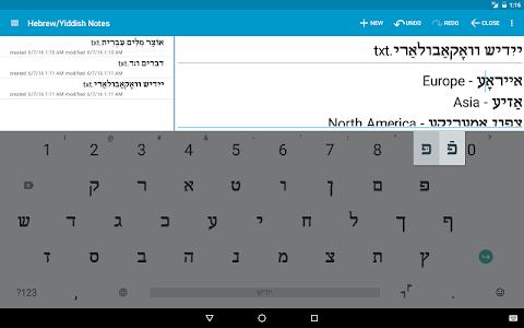 Hebrew/Yiddish Notes+Keyboard screenshot 14