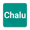 Chalu - Funny Mallu Posters
