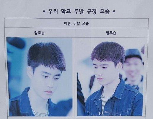 kyungsoo poster 1