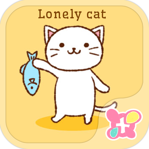 Cat Wallpaper -Lonely Cat- Icon