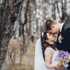 Wedding photographer Ilya Khrustalev (KhrustalevIlya). Photo of 21.04.2015