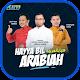 IKIM - Hayya Bil Arabiah