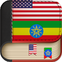 English to Amharic Dictionary - Learn English free icon