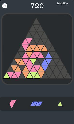 三角形消除