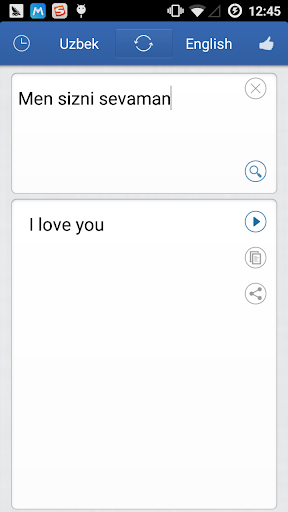 玩免費教育APP 下載ウズベク英語翻訳 app不用錢 硬是要APP