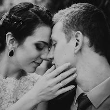 Wedding photographer Darina Vlasenko (DarinaVlasenko). Photo of 25.01.2016