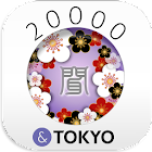 Japanese Word Listening! 20000 icon