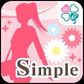 シンプル美容 かんたん手軽なエクササイズにおしゃれな健康情報