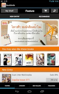 BookSmile eBook Store- screenshot thumbnail