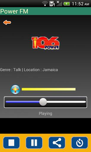 牙買加廣播電台