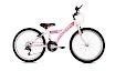 """Bicikl 24"""" Stinger bijelo - pink"""