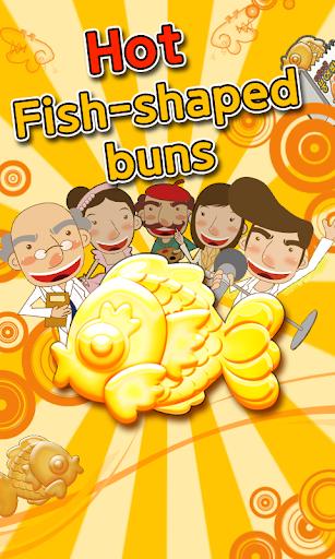 Hot Fish-shaped buns