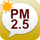 PM2.5・黄砂アラート - お天気ナビゲータ
