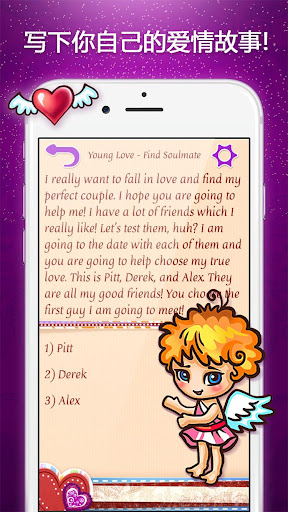 娛樂必備免費app推薦|年轻的爱 - 寻找灵魂伴侣線上免付費app下載|3C達人阿輝的APP