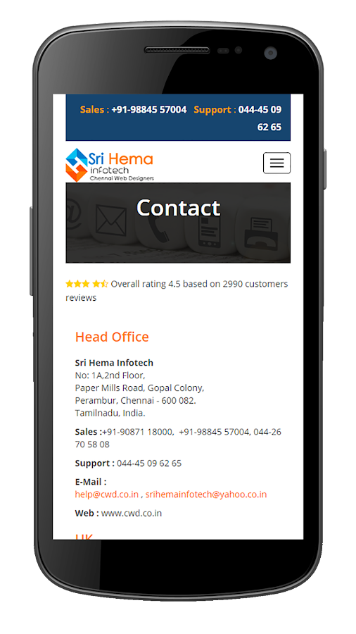 The Sri Hema Infotech- screenshot