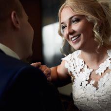 Wedding photographer Lilya Nazarova (lilynazarova). Photo of 02.10.2018