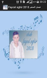 Faycel Sghir 2018 فيصل الصغير - náhled