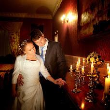 Wedding photographer Yuliya Goryunova (Juliaphoto). Photo of 03.11.2013
