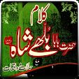 Kalam Hazra.. file APK for Gaming PC/PS3/PS4 Smart TV