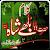 Kalam Hazrat Baba Bulleh Shah file APK for Gaming PC/PS3/PS4 Smart TV