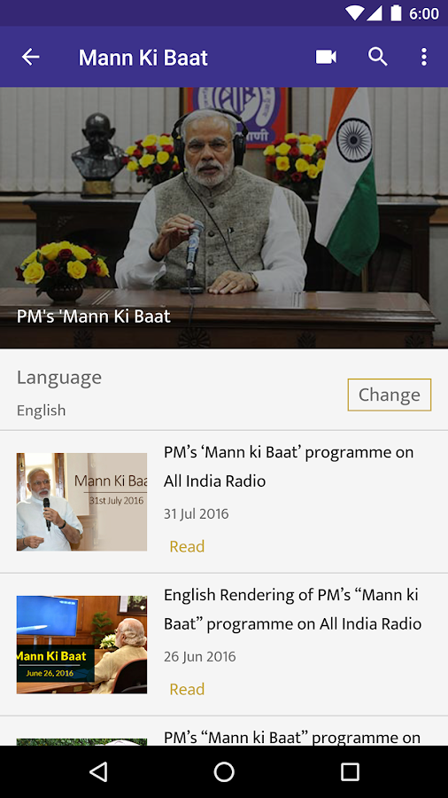 PMO India- screenshot