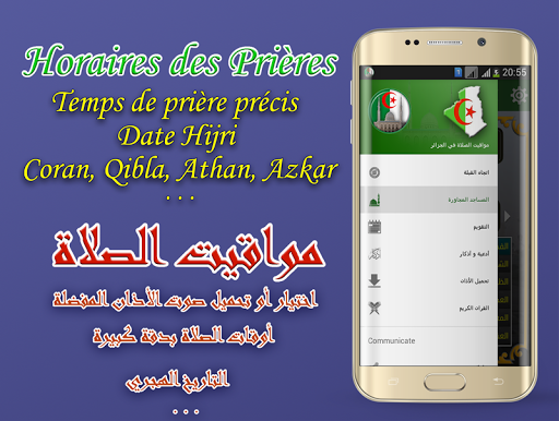 Adan Algerie - prayer times screenshot 2