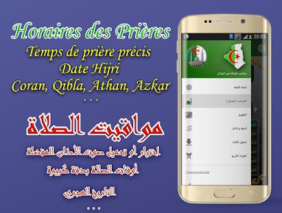 Adan Algerie - prayer times - náhled