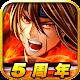 真・戦国バスター (game)