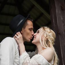 Wedding photographer Svetlana Kiseleva (shellycmile). Photo of 06.09.2017