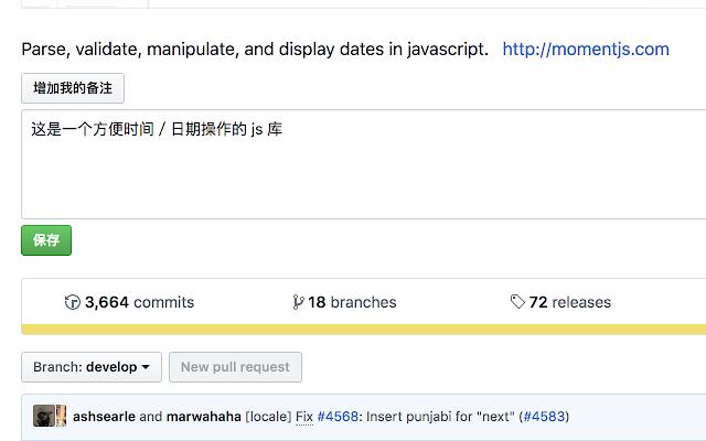 GitHub Remarks